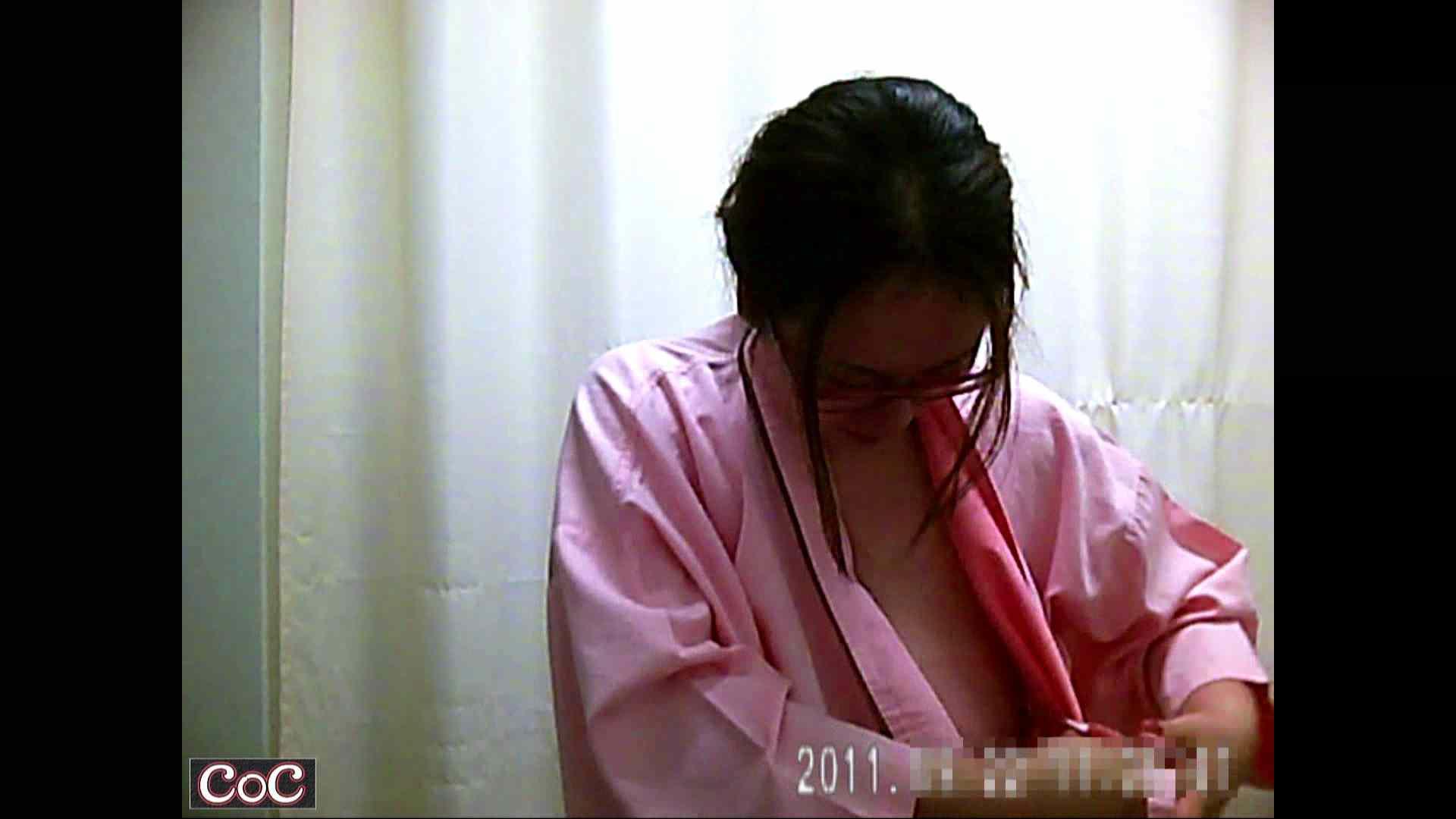 病院おもいっきり着替え! vol.33 貧乳 オメコ動画キャプチャ 89画像 13