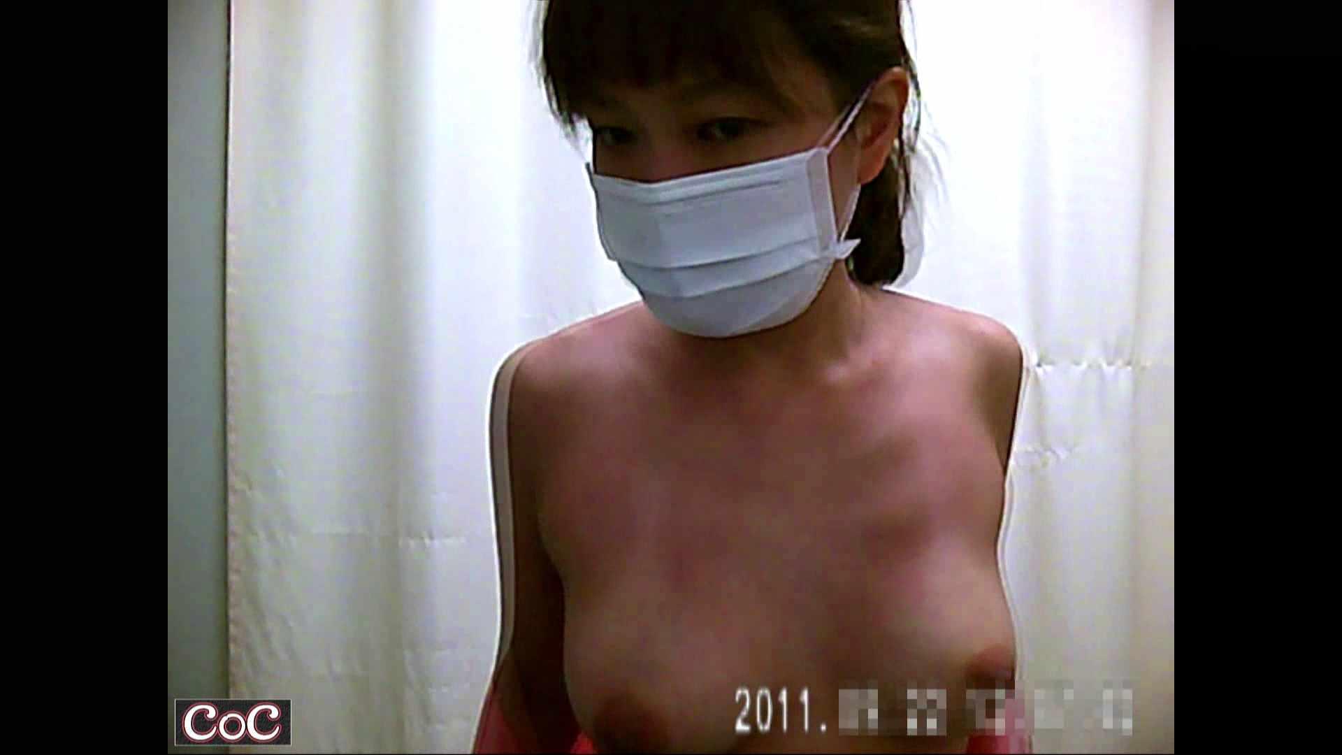 病院おもいっきり着替え! vol.33 巨乳  89画像 14