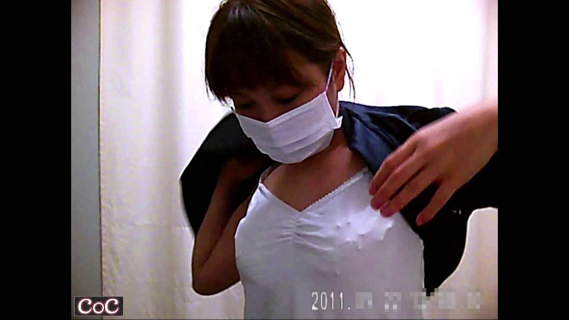 病院おもいっきり着替え! vol.33 貧乳 オメコ動画キャプチャ 89画像 27