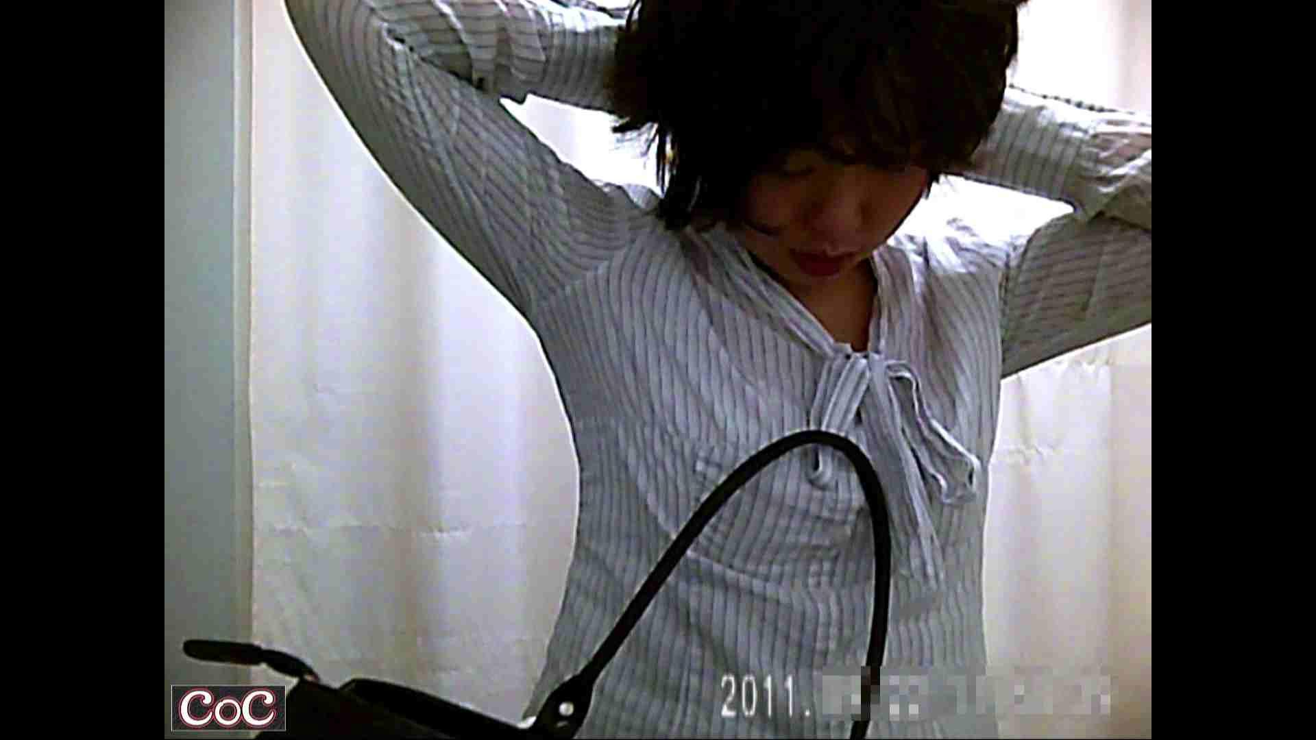 病院おもいっきり着替え! vol.33 貧乳 オメコ動画キャプチャ 89画像 34