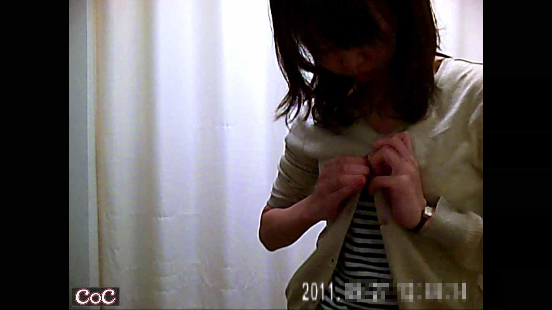 病院おもいっきり着替え! vol.37 乳首ポロリ 隠し撮りオマンコ動画紹介 74画像 54