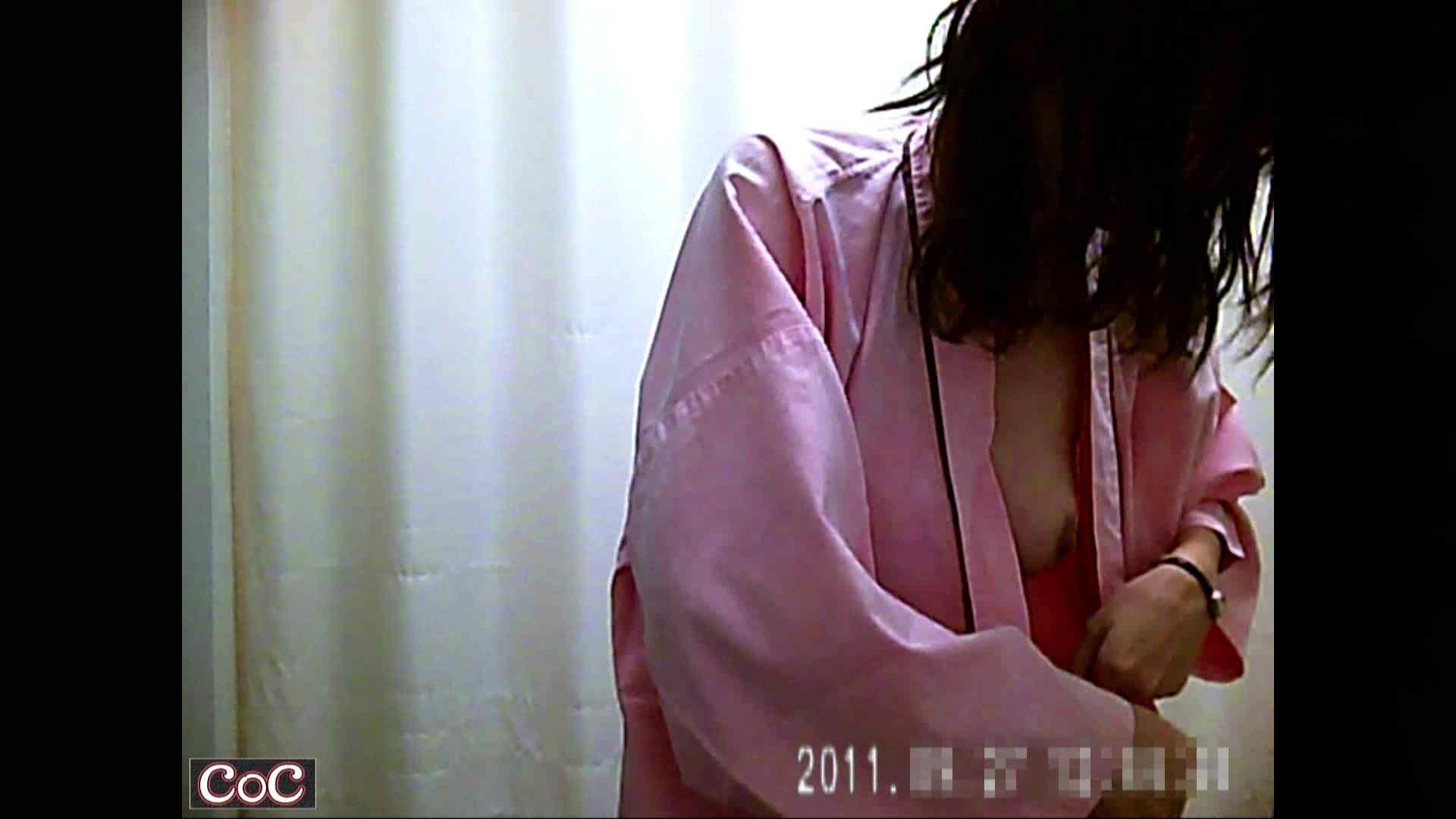 病院おもいっきり着替え! vol.37 おっぱい のぞき濡れ場動画紹介 74画像 60