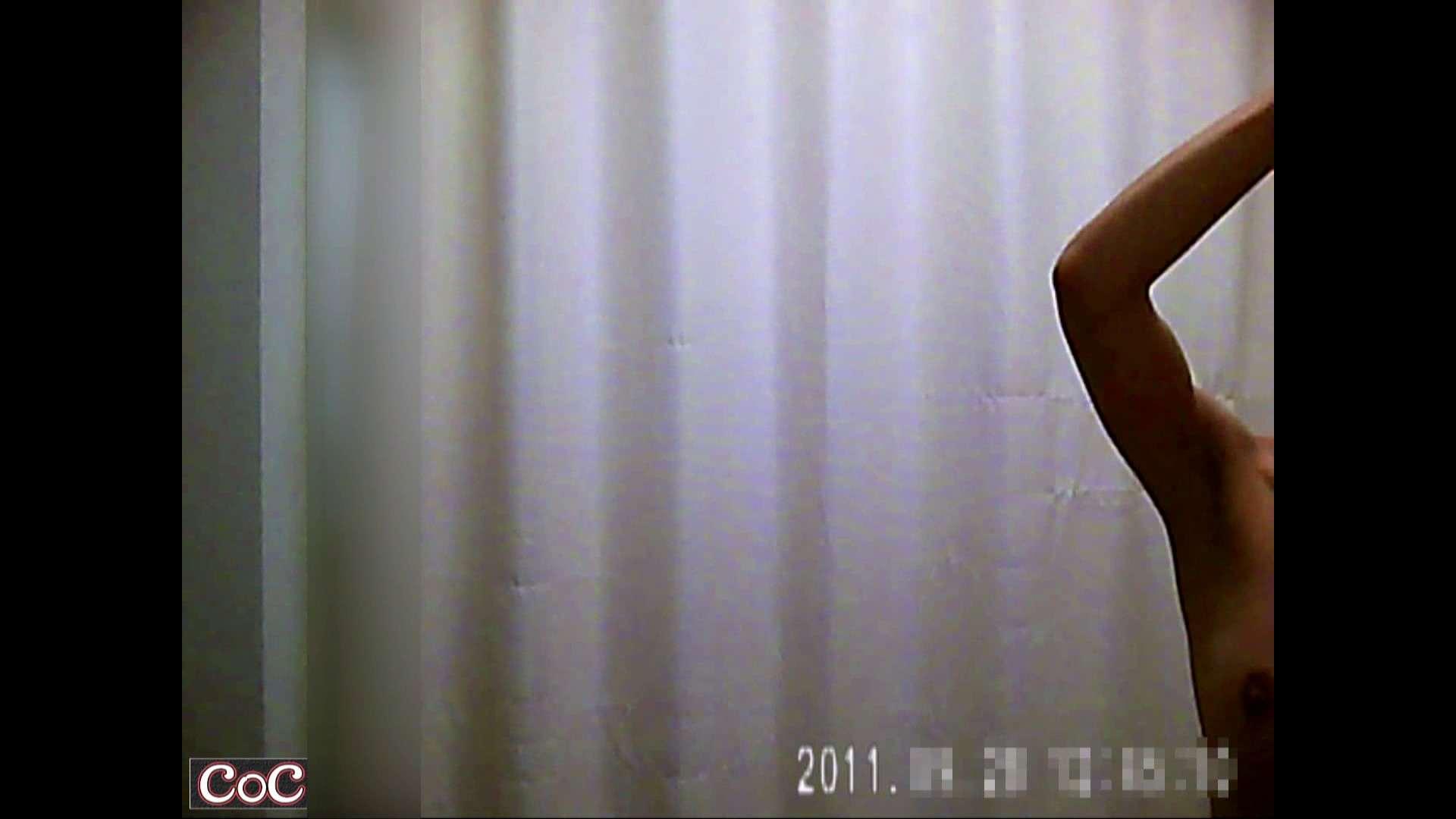 病院おもいっきり着替え! vol.41 乳首ポロリ のぞきエロ無料画像 99画像 53
