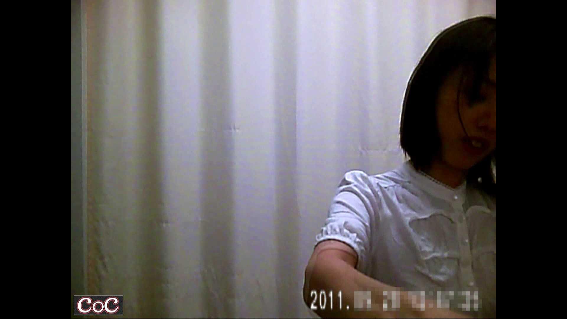 病院おもいっきり着替え! vol.41 巨乳 盗み撮りオマンコ動画キャプチャ 99画像 68