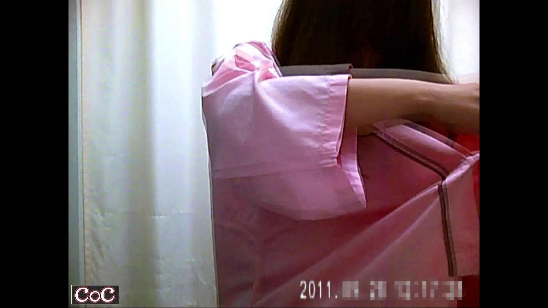 病院おもいっきり着替え! vol.41 乳首ポロリ のぞきエロ無料画像 99画像 81