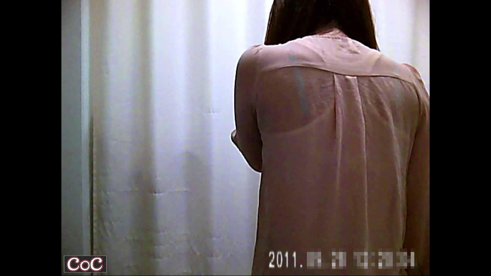 病院おもいっきり着替え! vol.41 巨乳 盗み撮りオマンコ動画キャプチャ 99画像 96