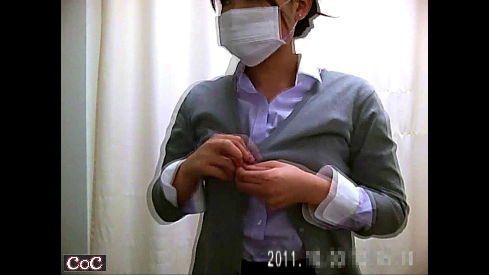 病院おもいっきり着替え! vol.48 巨乳 盗撮エロ画像 71画像 40