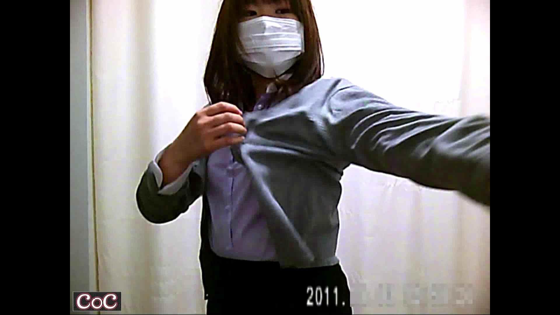 病院おもいっきり着替え! vol.48 おっぱい のぞき動画画像 71画像 67