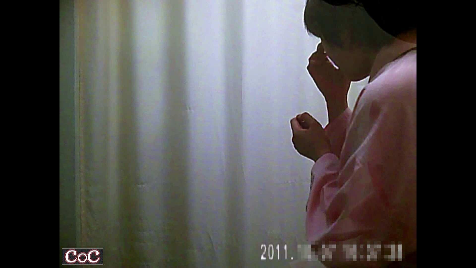 病院おもいっきり着替え! vol.53 着替え 盗撮戯れ無修正画像 88画像 46