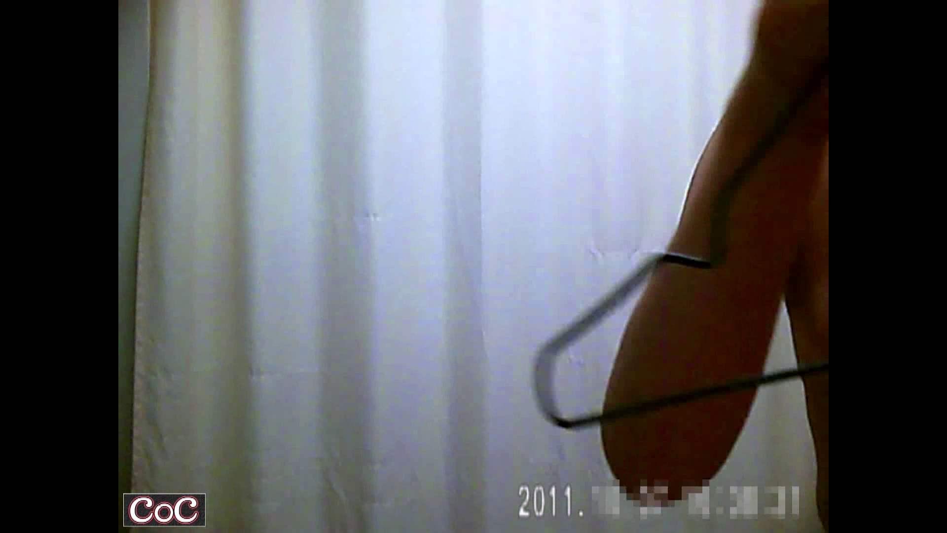 病院おもいっきり着替え! vol.53 貧乳 おめこ無修正動画無料 88画像 48