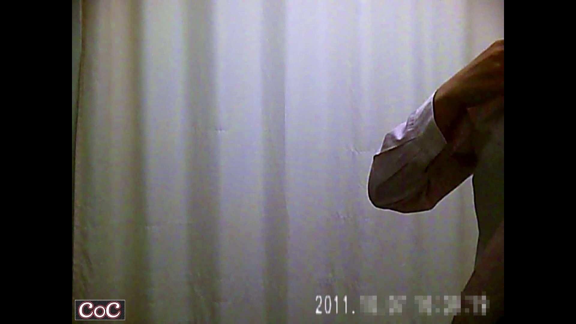 病院おもいっきり着替え! vol.53 貧乳 おめこ無修正動画無料 88画像 55