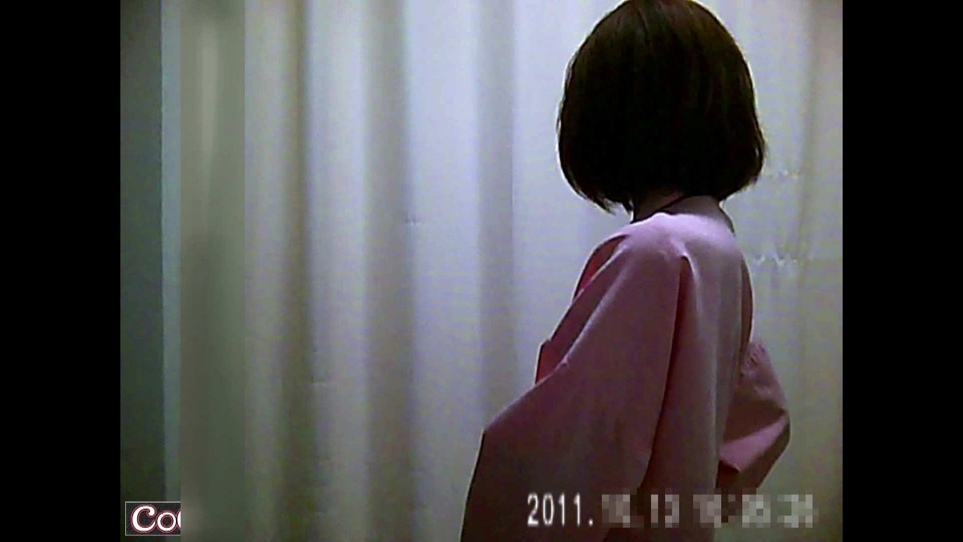 病院おもいっきり着替え! vol.58 乳首ポロリ 覗きオメコ動画キャプチャ 95画像 5