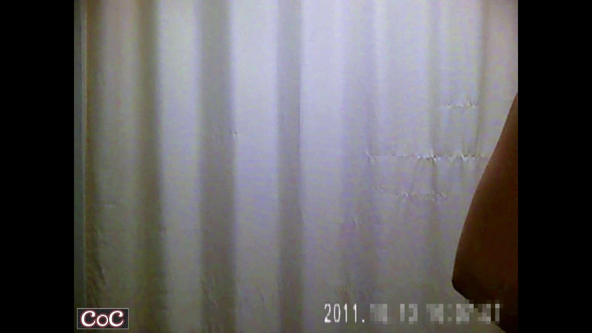 病院おもいっきり着替え! vol.58 盗撮 オマンコ無修正動画無料 95画像 16