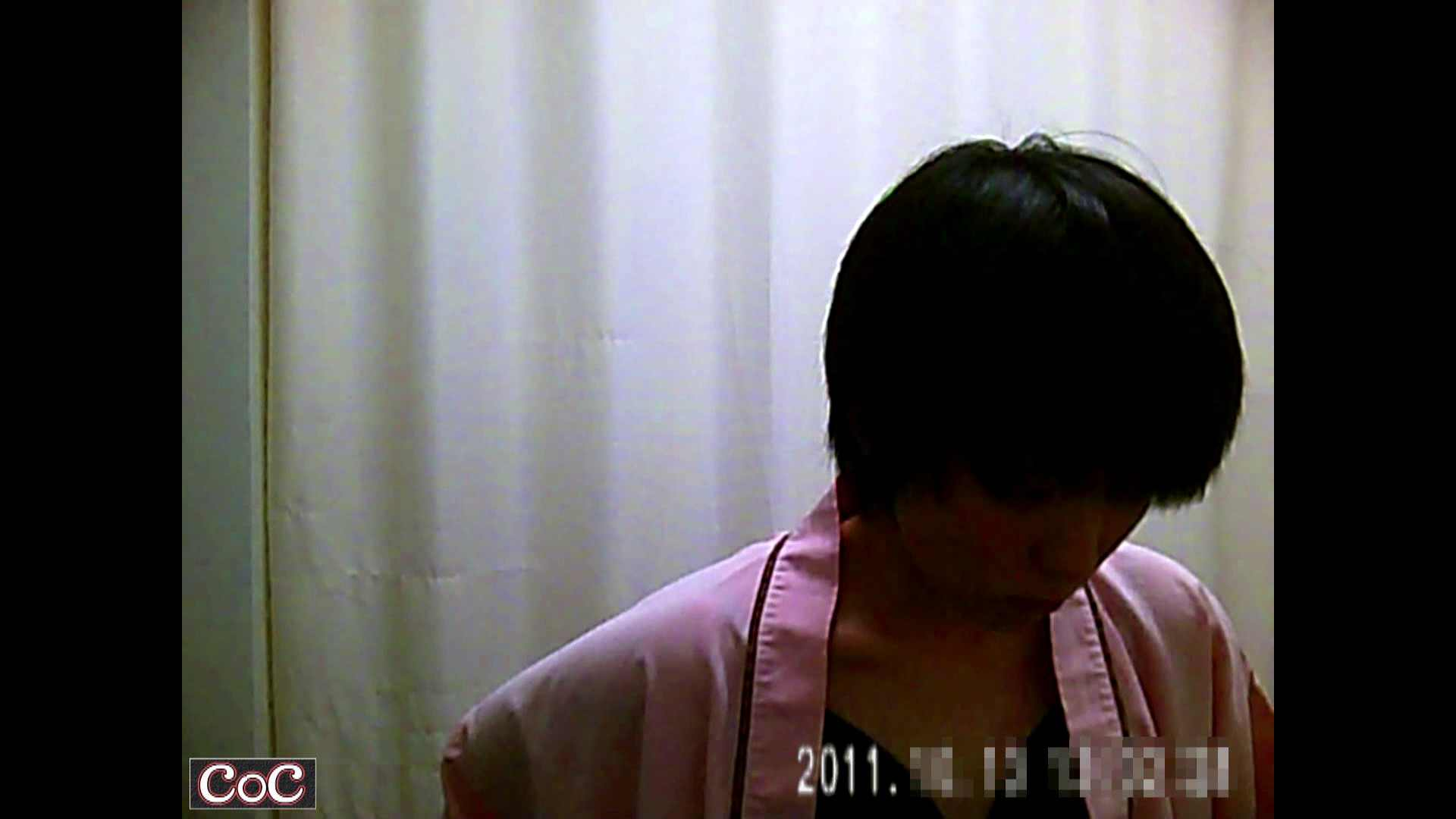 病院おもいっきり着替え! vol.58 着替え 盗撮動画紹介 95画像 45