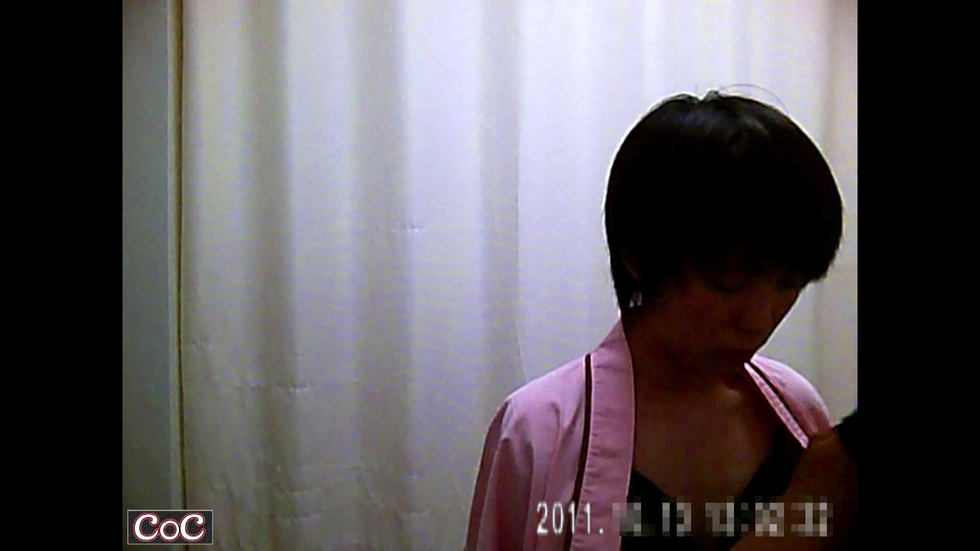 病院おもいっきり着替え! vol.58 おっぱい 盗み撮りオマンコ動画キャプチャ 95画像 46