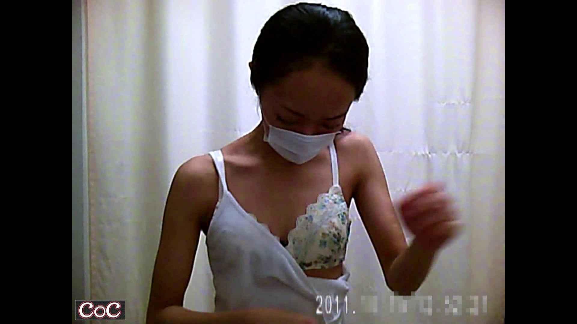 病院おもいっきり着替え! vol.59 乳首ポロリ 隠し撮りオマンコ動画紹介 85画像 25