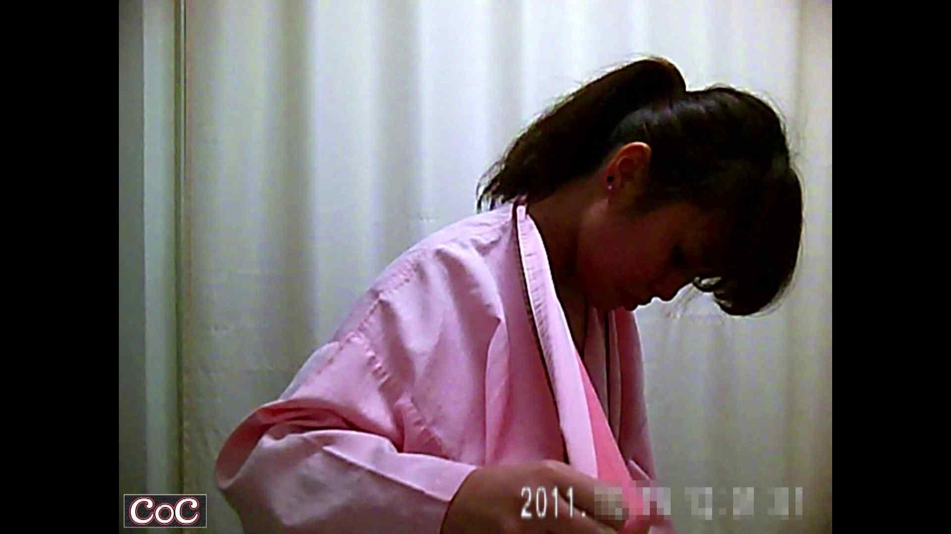病院おもいっきり着替え! vol.59 乳首ポロリ 隠し撮りオマンコ動画紹介 85画像 60