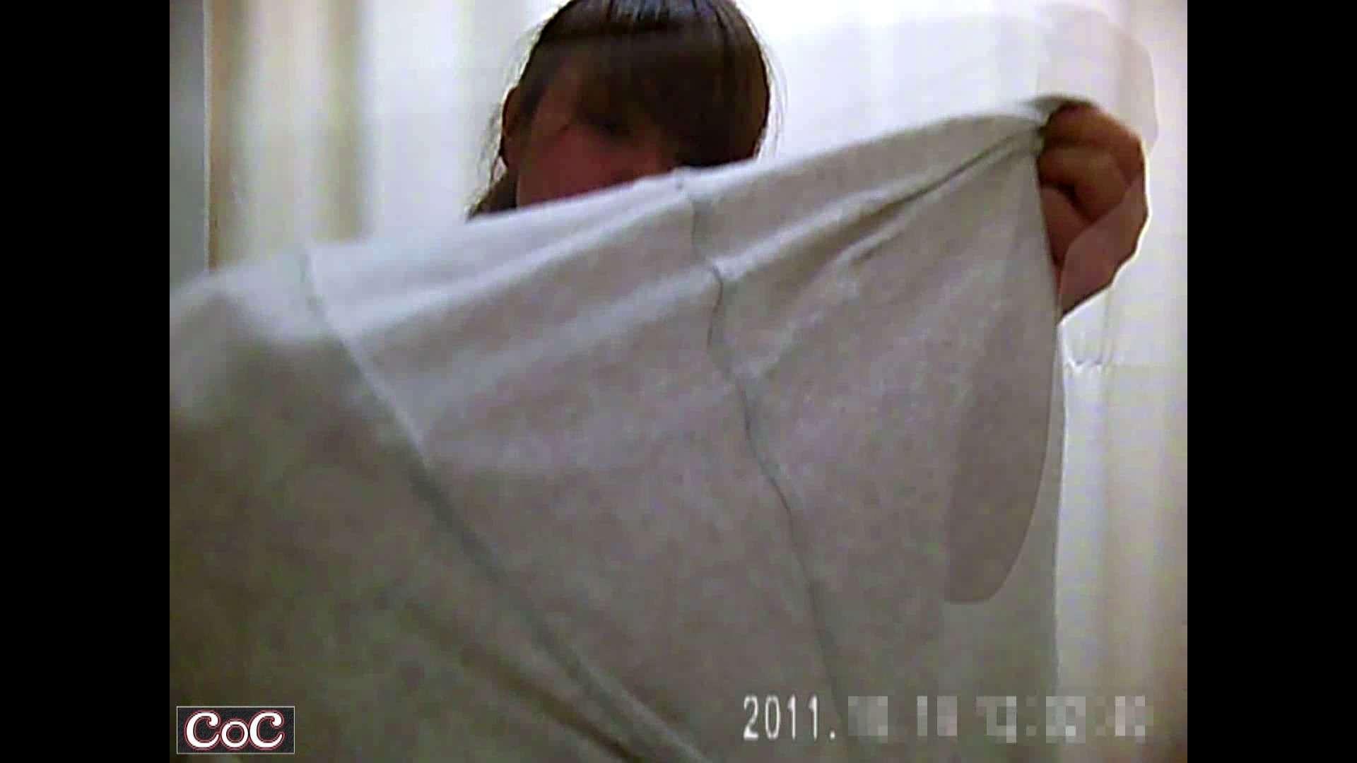 病院おもいっきり着替え! vol.59 乳首ポロリ 隠し撮りオマンコ動画紹介 85画像 67