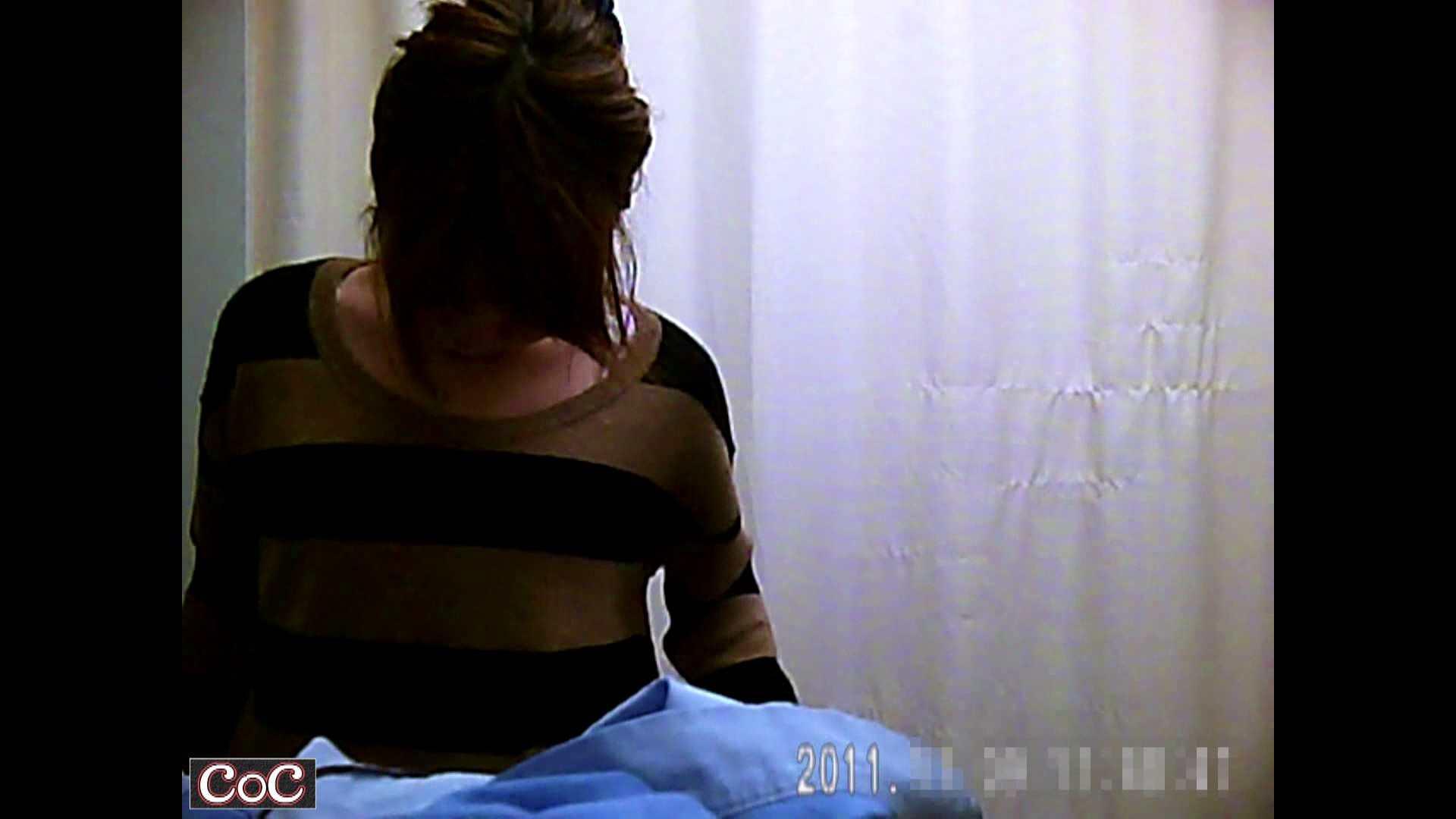 病院おもいっきり着替え! vol.85 貧乳 われめAV動画紹介 49画像 13