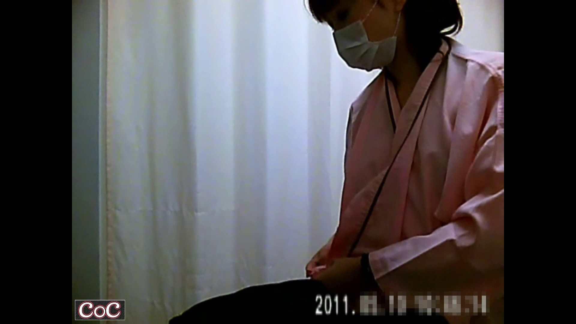 病院おもいっきり着替え! vol.95 貧乳 のぞき動画画像 48画像 27