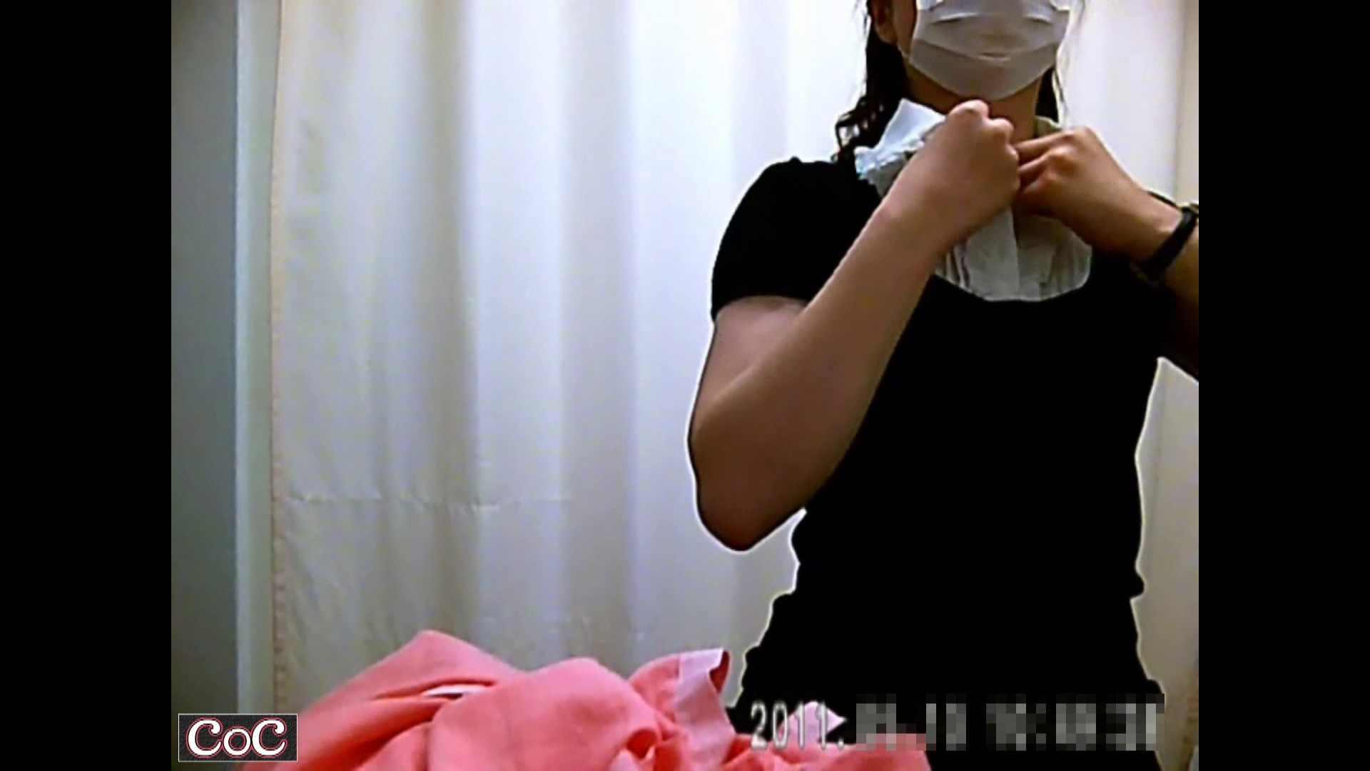 病院おもいっきり着替え! vol.95 乳首ポロリ 盗撮おまんこ無修正動画無料 48画像 33