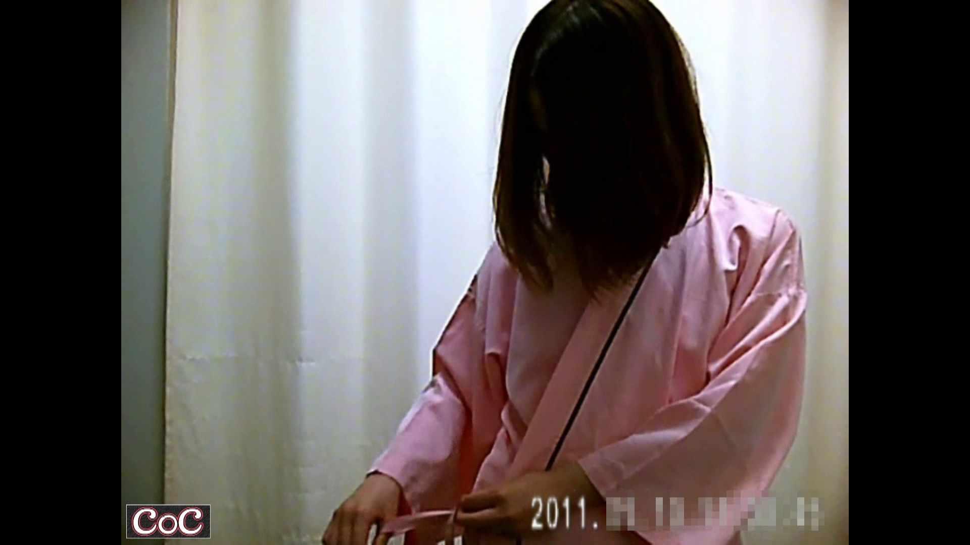 病院おもいっきり着替え! vol.95 乳首ポロリ 盗撮おまんこ無修正動画無料 48画像 40