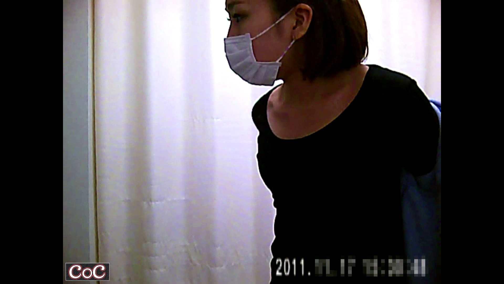 病院おもいっきり着替え! vol.96 貧乳 おまんこ無修正動画無料 58画像 34