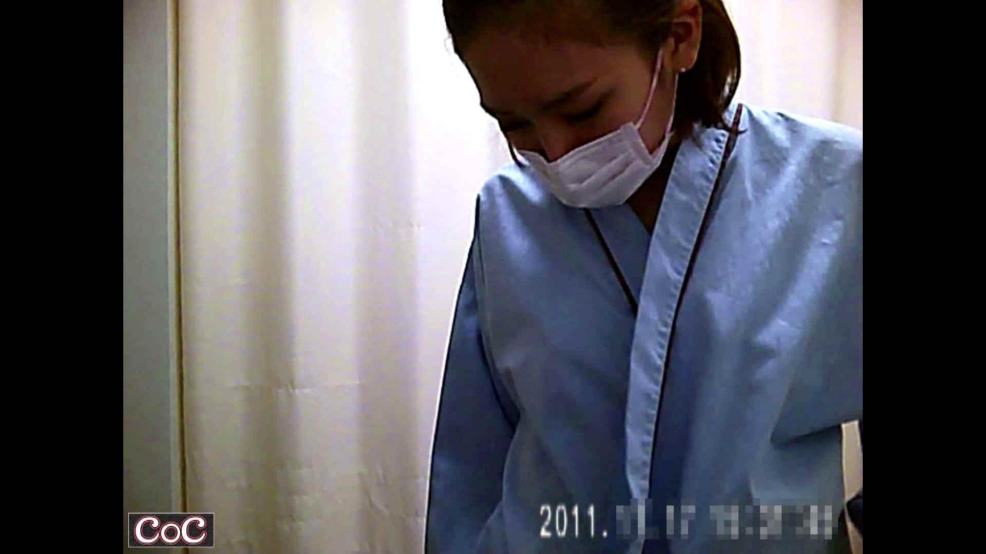 病院おもいっきり着替え! vol.96 乳首ポロリ | 巨乳  58画像 43
