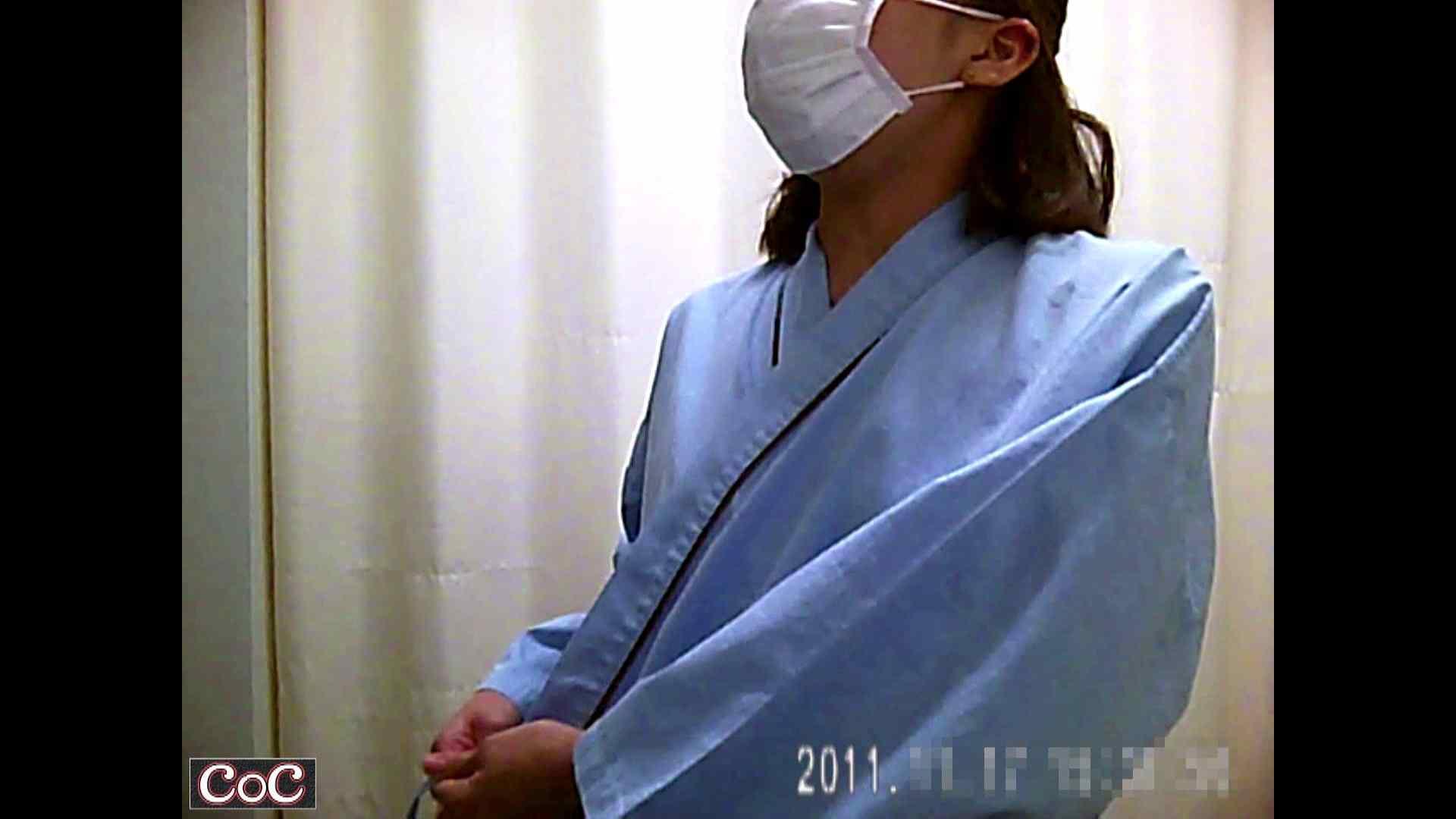 病院おもいっきり着替え! vol.96 盗撮 アダルト動画キャプチャ 58画像 45