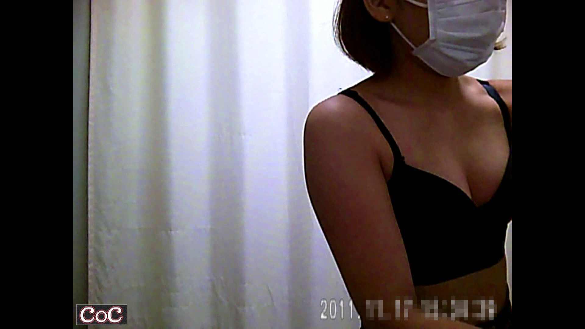 病院おもいっきり着替え! vol.96 OLセックス 盗撮オマンコ無修正動画無料 58画像 51