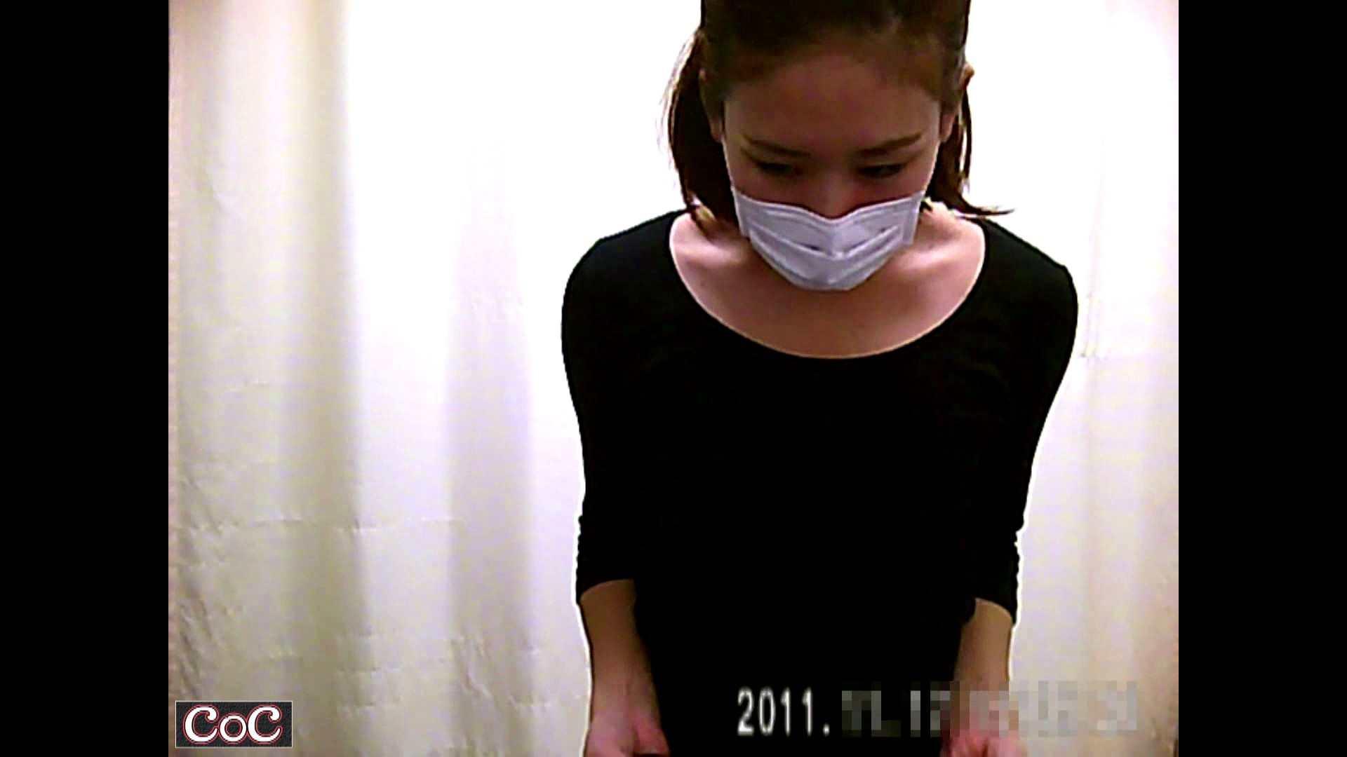 病院おもいっきり着替え! vol.96 貧乳 おまんこ無修正動画無料 58画像 55