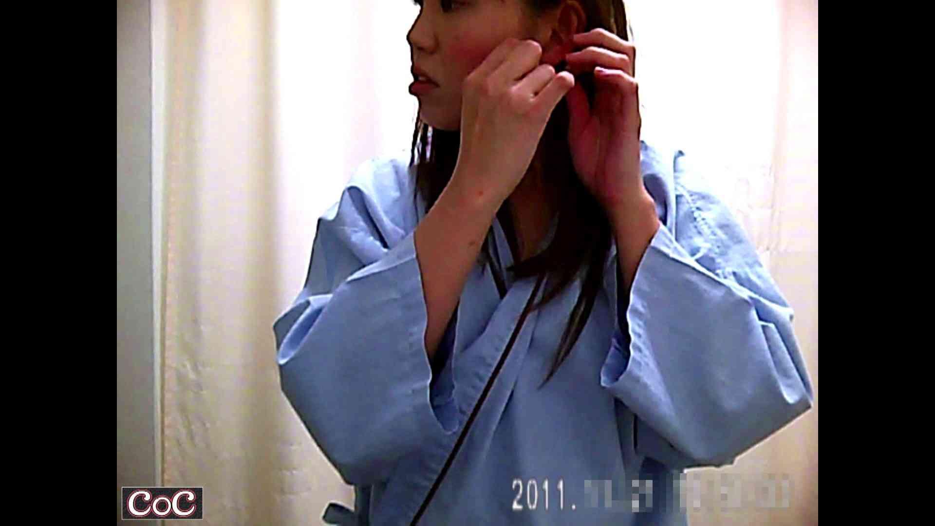 病院おもいっきり着替え! vol.98 巨乳  64画像 7