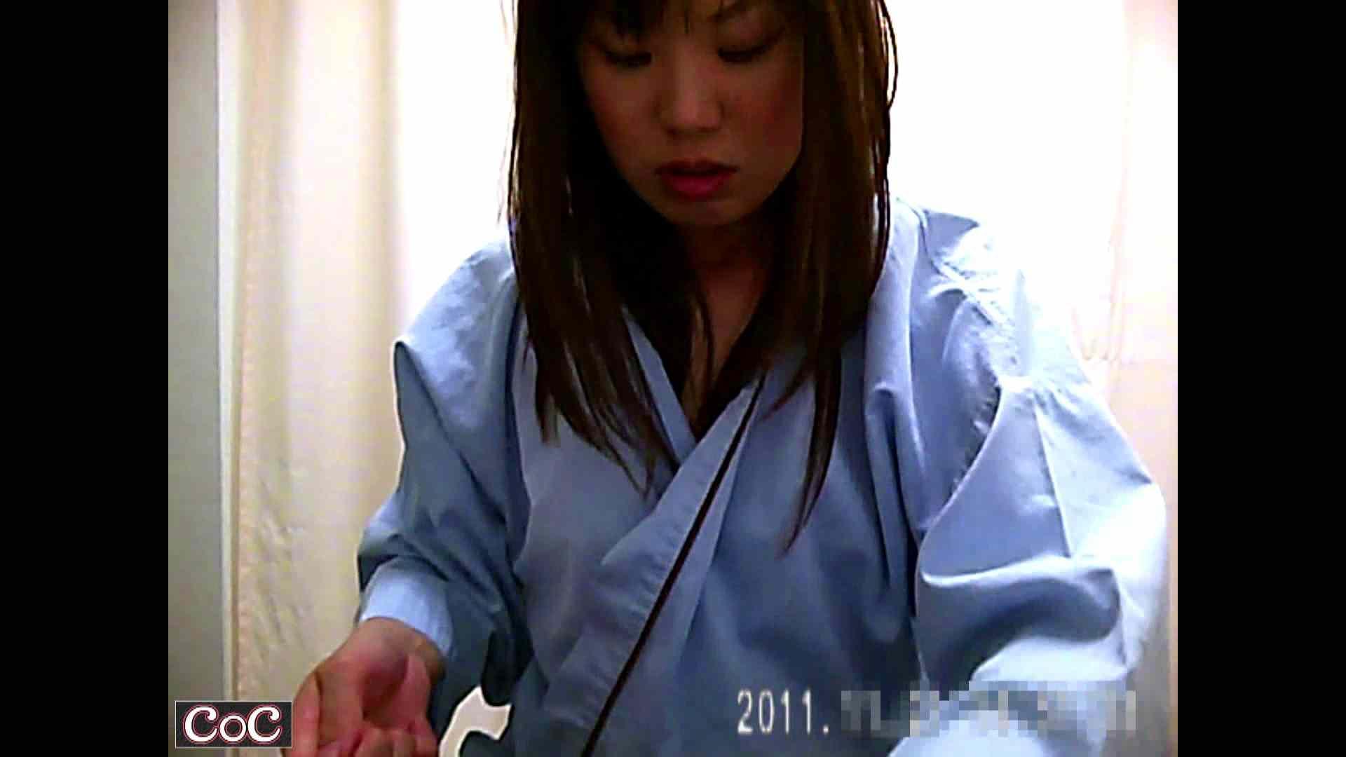 病院おもいっきり着替え! vol.98 巨乳   着替え  64画像 8