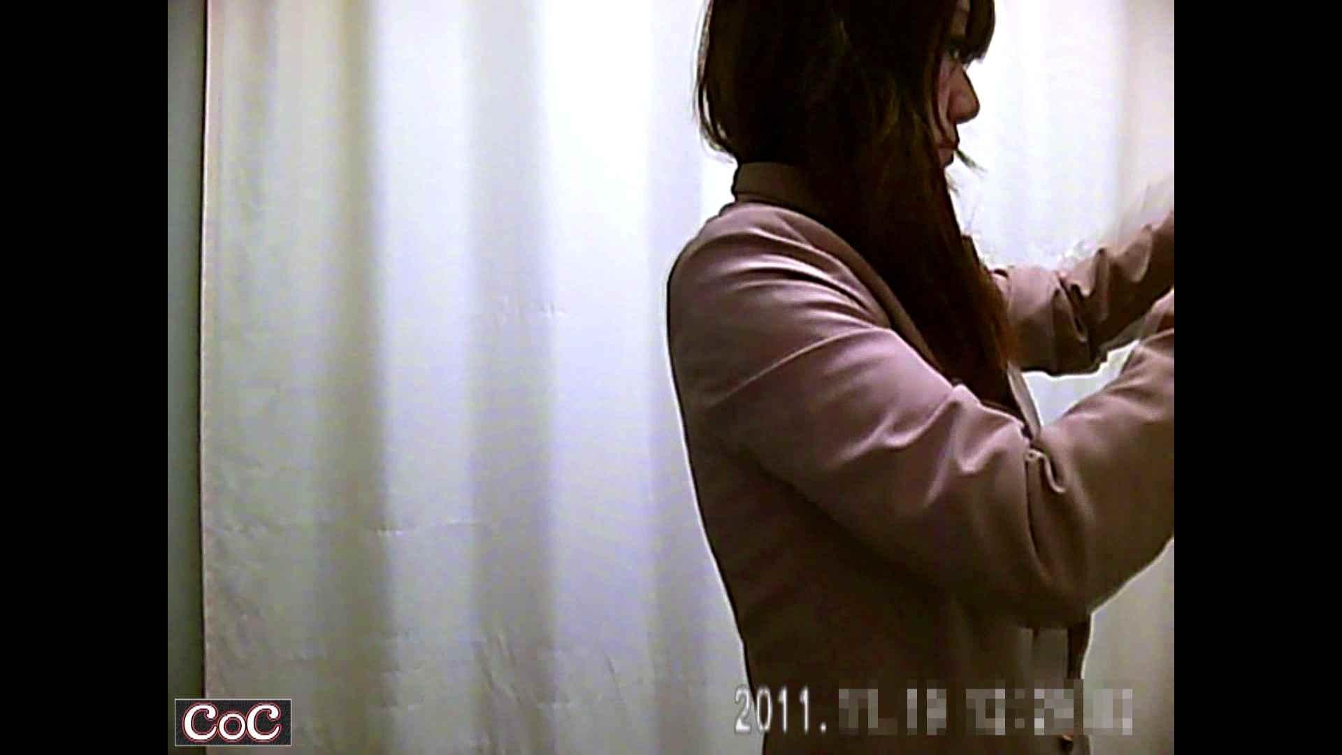 病院おもいっきり着替え! vol.98 おっぱい 盗み撮りオマンコ動画キャプチャ 64画像 46