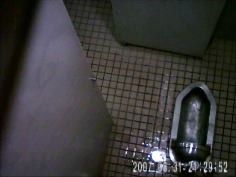 水泳大会選手の聖水 vol.024 トイレ  98画像 20