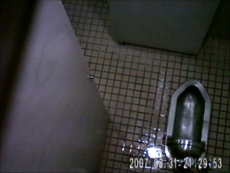 水泳大会選手の聖水 vol.024 トイレ | 厠  98画像 21