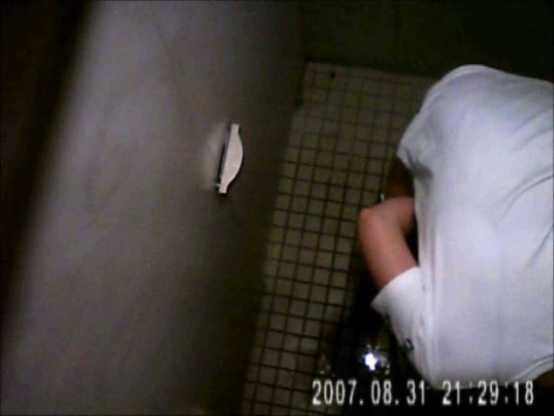 水泳大会選手の聖水 vol.024 全裸版 盗み撮りAV無料動画キャプチャ 98画像 39