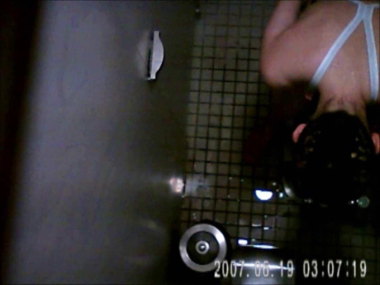 水着ギャル達への挑戦状!そこに罠がありますから!Vol.05 OLセックス のぞき動画画像 81画像 7