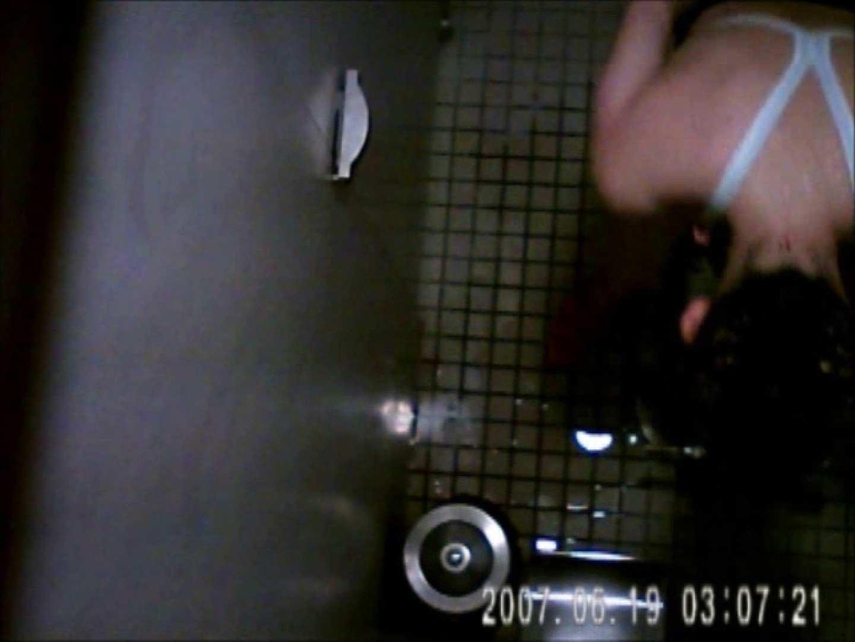 水着ギャル達への挑戦状!そこに罠がありますから!Vol.05 全裸版 | ギャルヌード  81画像 11