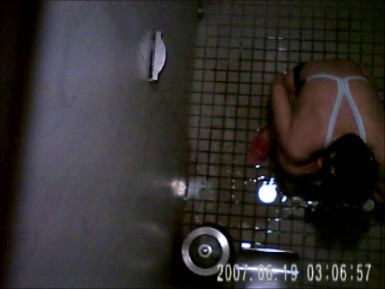 水着ギャル達への挑戦状!そこに罠がありますから!Vol.05 トイレ 覗きワレメ動画紹介 81画像 43