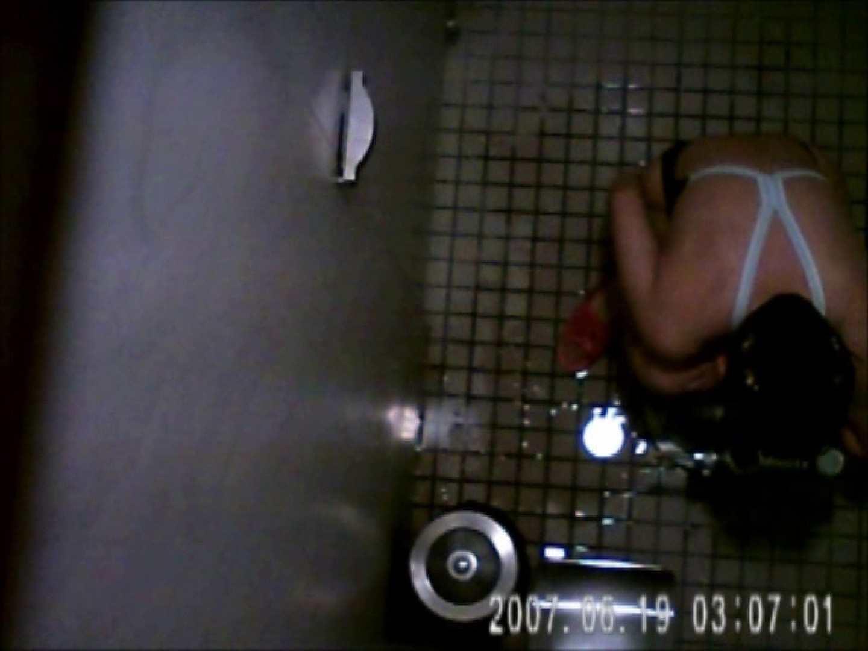水着ギャル達への挑戦状!そこに罠がありますから!Vol.05 トイレ 覗きワレメ動画紹介 81画像 53
