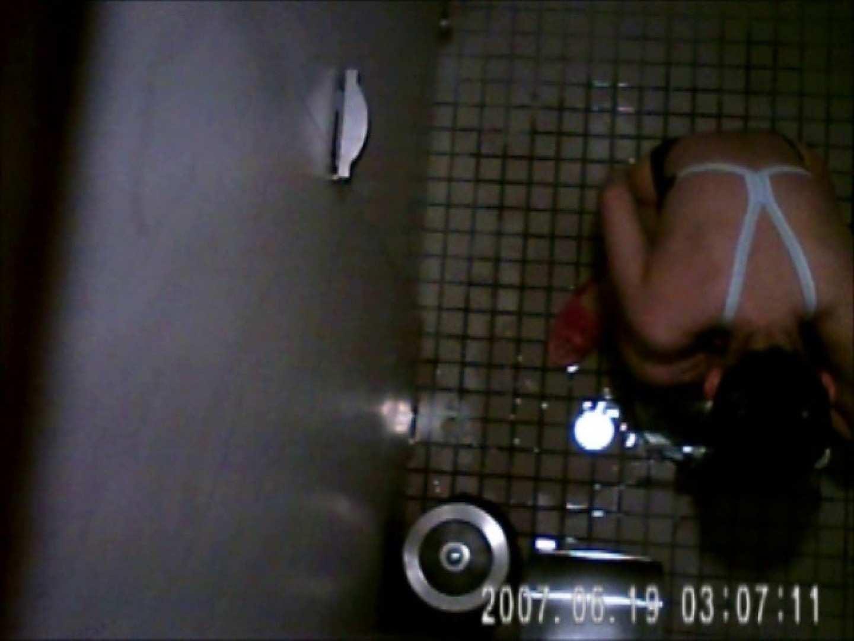 水着ギャル達への挑戦状!そこに罠がありますから!Vol.05 トイレ 覗きワレメ動画紹介 81画像 68