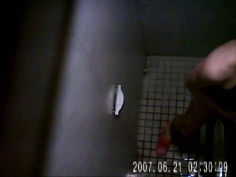 水着ギャル達への挑戦状!そこに罠がありますから!Vol.06 OLセックス   トイレ  91画像 1
