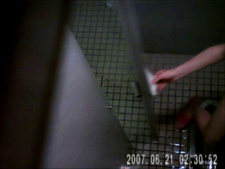 水着ギャル達への挑戦状!そこに罠がありますから!Vol.06 OLセックス   トイレ  91画像 21