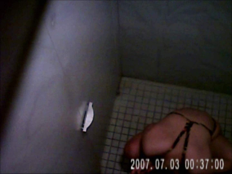 水着ギャル達への挑戦状!そこに罠がありますから!Vol.07 OLセックス 盗撮エロ画像 51画像 47