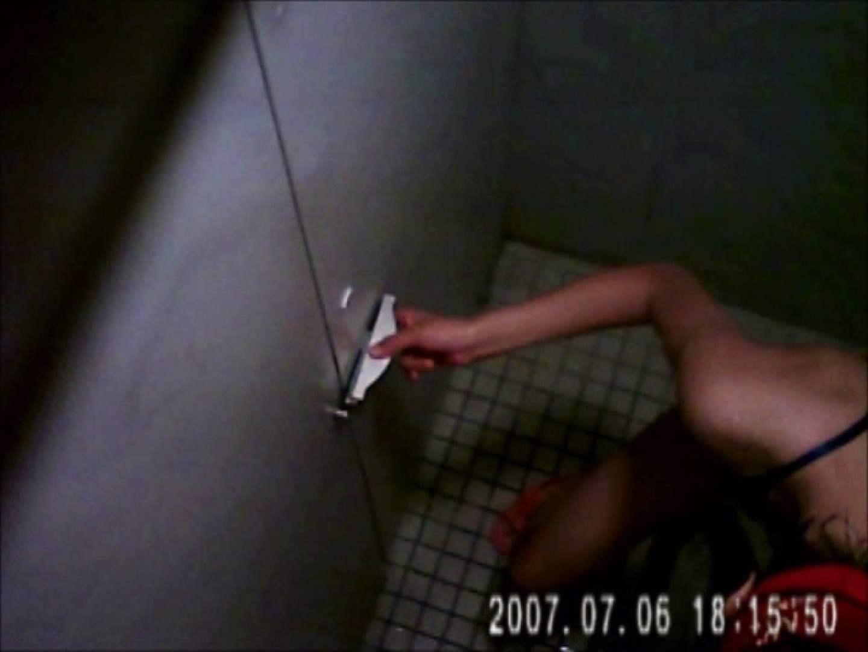 水着ギャル達への挑戦状!そこに罠がありますから!Vol.11 トイレ 盗撮ヌード画像 74画像 3