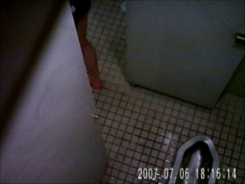水着ギャル達への挑戦状!そこに罠がありますから!Vol.11 トイレ 盗撮ヌード画像 74画像 8