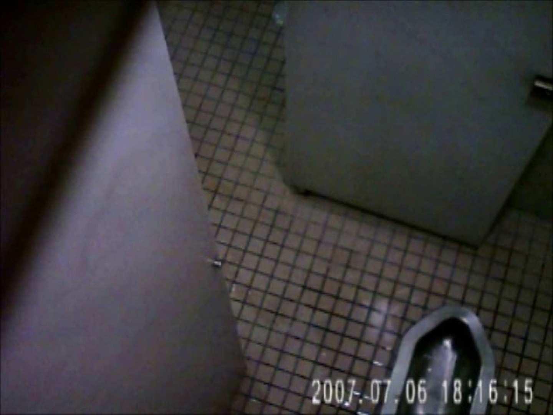 水着ギャル達への挑戦状!そこに罠がありますから!Vol.11 水着 隠し撮りオマンコ動画紹介 74画像 9