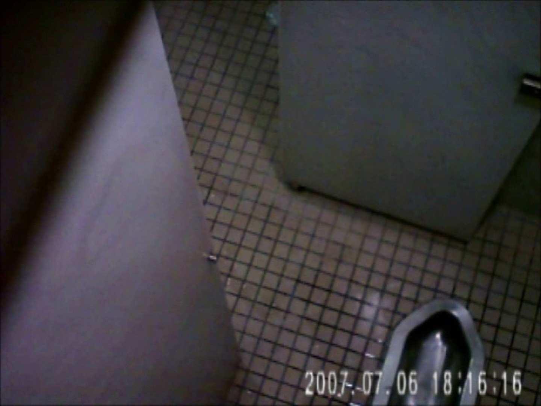 水着ギャル達への挑戦状!そこに罠がありますから!Vol.11 トイレ 盗撮ヌード画像 74画像 13