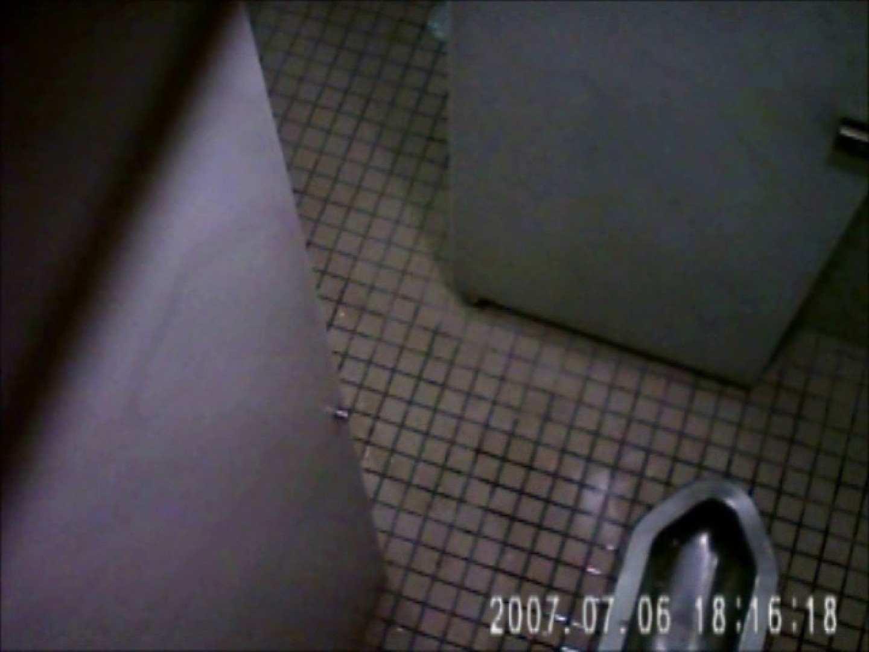 水着ギャル達への挑戦状!そこに罠がありますから!Vol.11 トイレ 盗撮ヌード画像 74画像 18